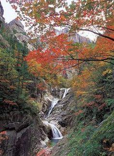 High Shoals scenic area. Georgia. http://www.stopsleepgo.com/vacation-rentals/georgia/united-states