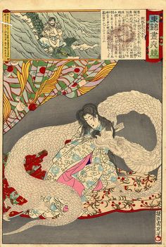 Princess Toyotama, daughter of the Dragon King of the Sea, gives birth to the Divine Prince Ugayafuki Aezu, by turning from her human form into a dragon. ~ artist (Toyohara) Yoshu Chikanobu, c.1886; ukiyo-e woodblock prints #art #Japanese #woodblock
