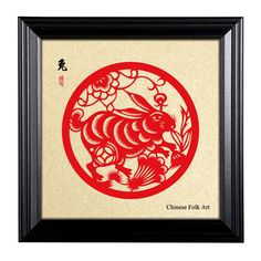 """Framed Artwork of Chinese Paper-cut Art, Chinese Zodiac of Rabbit, with Wood Fame, 10"""" x 10"""" Picture Size by SignCharacter on Etsy"""