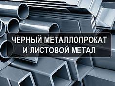 Профнастил по цене производителя. Купить листы профнастила в Днепропетровске недорого