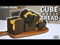 [LG OVEN] Squid ink Cheese Bread ~*(CUBE) : Cho's daily cook - YouTube