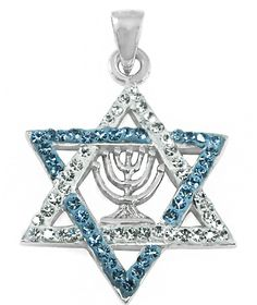 AnIntricate Star of David Necklace, Silver & Crystals Made in Israel Judaica art