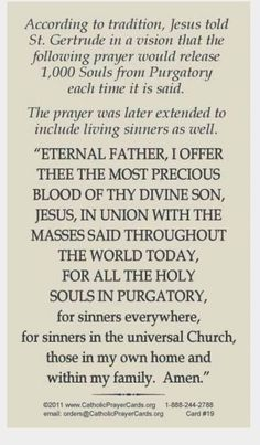 Gertrude Prayer Card - Powerful Prayer to the Lord Jesus for the forgiveness of sins Novena Prayers for the Souls in Purgatory - Paperstock Holy Card Faith Prayer, My Prayer, Rosary Prayer, Jesus Prayer, Prayer Room, Holy Mary, Purgatory Prayer, Special Prayers, Morning Prayers