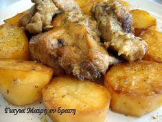Χοιρινό με μουστάρδα και πατάτες Cooking Time, Food Inspiration, Meat, Chicken, Vegetables, Recipes, Vegetable Recipes, Ripped Recipes