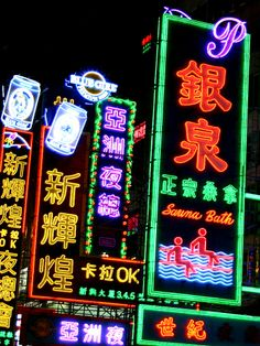 chinese neon signs | Get your passport and visa situation sorted out before you travel to ...