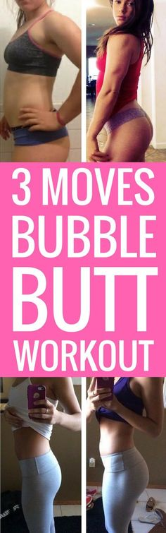 3 exercises to a tight and round bubble butt