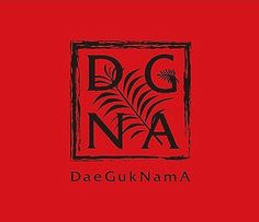 DGNA (The BOSS) - Rilla Go! (3rd Single Album) CD+48p Photobook+Photocard+Poster #KoreaMusicItem