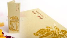 chinese wedding invitation - Google Search