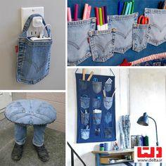 #ایده_های_خلاقانه با استفاده از شلوارهای کهنه  به شلوارهای جین تان زندگی دوباره ببخشید ... ادامه مطلب  http://www.delta.ir/News/Fun-2989-1-1.aspx