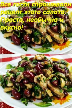 Salad Dressing, Sprouts, Beef, Food And Drink, Vegetables, Cooking, Recipes, Meal, Lettuce Recipes