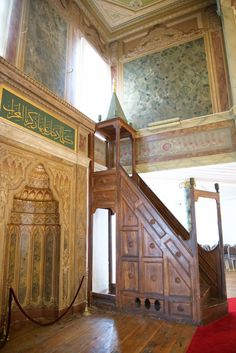 Things to do in #Istanbul – visit the Whirling Dervish Museum. See more at: http://mikestravelguide.com/things-to-do-in-istanbul-visit-the-whirling-dervish-museum-galata-mevlevihanesi-muzesi/ #travel