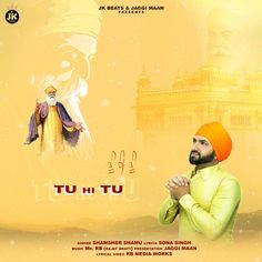 Tu Hi Tu by Shamsher Shamu  Mp3 Punjabi Song Download and Listen Free Mp3 Download Websites, All Songs, Mp3 Song, Latest Music, Lyrics, Presents, Singer, Movie Posters, Favors