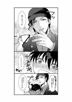 Conan Comics, Detektif Conan, Detective, Manga Anime, Anime Art, Kudo Shinichi, Magic Kaito, Case Closed, Kuroko