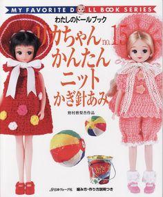 My favorite doll book 15 Licca  - https://get.google.com/albumarchive/112174196208952755265/album/AF1QipOQGkrfFP6fn89JY7ve8utu_M9KBuSXf_MJJjen