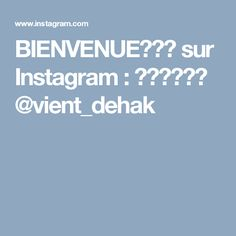 BIENVENUE🌍🇩🇿 sur Instagram: ✅💥🇩🇿🇩🇿 @vient_dehak