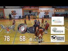 Videos , live streaming and pictures Basketball Court, German, Advertising, Marketing, Sports, Deutsch, Hs Sports, German Language, Sport