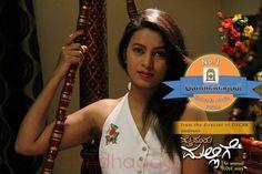 mysooru mallige #kannada movie poster #chitragudi #Gandhadagudi @Gandhadagudi Live