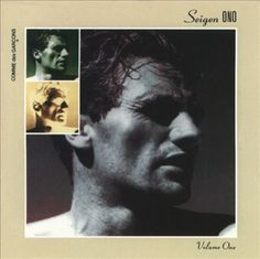"CvA414. Seigen Ono ""Comme Des Garçons Volume One"" by Chris Bigg & Vaughan Oliver / Venture 1989 / VE 51 / #Albumcover"