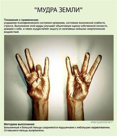 Знакомства на neo love ru 1