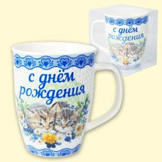 "SHOP-PARADISE.COM:  Tasse ""S Dnёm Roghdenija"", blau, 0,35 l 3,35 €"