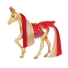 Sunburst And Friends Pony - Starfire $14.99