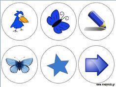 Fichier tri de couleurs - jeu http://www.kindykids.gr/images/stories/paixnidia-xeiropoiita/paixnidi-xrwmata/paixnidi-xrwmata.pdf
