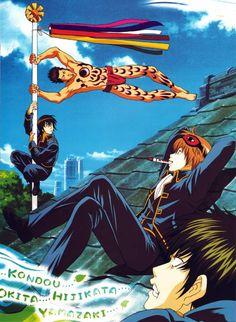 Gintama | Shinsegumi