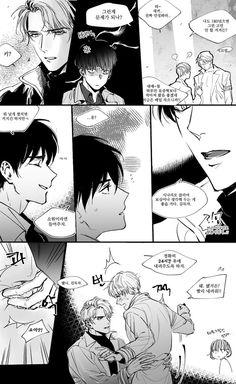 Webtoon, Manga Reader, Manhwa, Character Art, Anime Guys, Cartoon Images, Horror Characters, Fan Art, Fujoshi