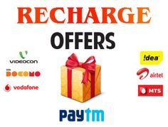 #PaytmRecharge #Coupons, #PromoCodes, #Offers