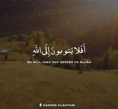 Quran Quotes Inspirational, Quran Quotes Love, Ali Quotes, Islamic Love Quotes, Muslim Quotes, Coran Quotes, Beautiful Quran Verses, Urdu Quotes With Images, Islamic Nasheed
