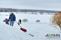 Сноу парк  Активный отдых в Московской области с агенством АZГАРД Недвижимость