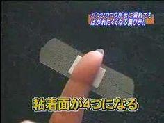 Como colocar um penso no dedo... uma dica de nível asiático! // how to put a bandage on the finger ... a tip from Asian level