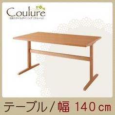 Dining Table 北欧スタイルダイニング【Coulure】テーブル(W140)4人用 インテリア 雑貨 家具 Modern ¥21133yen 〆07月09日
