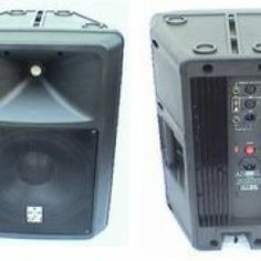 Audio Systems Group Clear Sound 8 Powered 2 Way Speaker Box