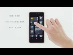 INFOBAR A02 UI GUIDE MOVIE, Htc made phone for japanes market. Has an interesting different android skin