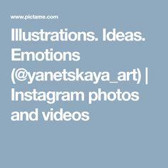 Illustrations. Ideas. Emotions (@yanetskaya_art)   Instagram photos and videos