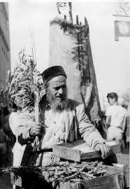 שוק ארבעת המינים - The Four Species market on Sukkot