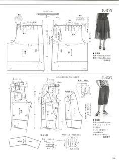 [转载]Style<wbr>Book<wbr>16年盛夏号