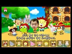 [HD] 뽀로로와 민국이 소방차놀이 with Pororo game 宝露露,Popolo, Пороро, ポロロ,เกาหลี