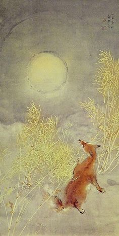 Fox and Moon. Seiho TAKEUCHI