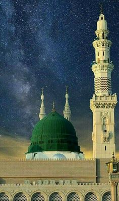 Holy masjid of our Prophet Muhammad P. in Madina. Islamic Images, Islamic Pictures, Islamic Art, Islamic Sites, Muslim Pictures, Mecca Mosque, Mecca Masjid, Masjid Haram, Al Masjid An Nabawi