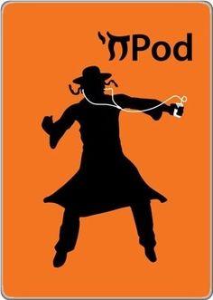 Listening to Matisyahu no doubt. Jewish History, Jewish Art, Cultura Judaica, Jewish Humor, Messianic Judaism, Think Happy Thoughts, My Heritage, Bar Mitzvah, Challah