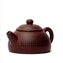Yixing bule especial genuína, Zilaishun, De mão, Grande capacidade de compensação, Roxo argila bule de chá 225 ml, Para mais(China (Mainland))