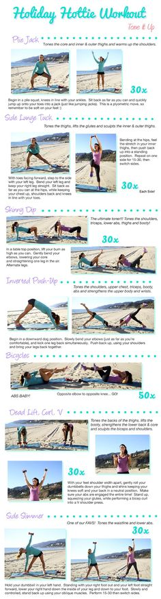 Holiday Workout via Tone It Up
