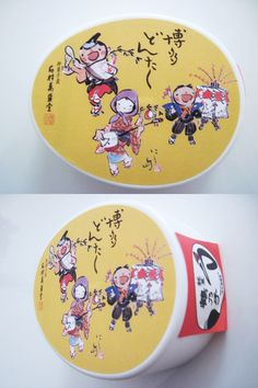 """""""TSURUNOKO"""" is a  well known confectionery originating in Fukuoka City."""
