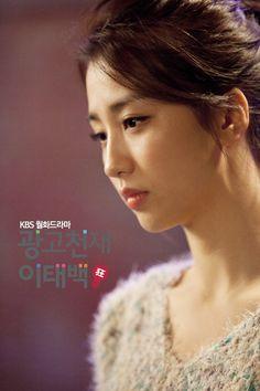Ha Ji Won, World Most Beautiful Woman, Park Shin Hye, Blake Lively, Korean Drama, Movie Stars, Asian, Actresses, Touch