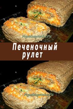Good Food, Cooking Recipes, Side Plates, Finger Foods, Kochen, Cooker Recipes, Recipies, Yummy Food, Recipes