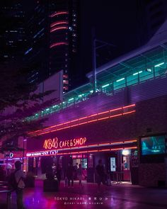 Tokyo Hikari - 東京 ひかり - SynthCity on Behance Neon Aesthetic, Travel Aesthetic, Neon Photography, Tokyo Night, Retro Waves, Ghost In The Shell, Photo Wall Collage, Neon Lighting, Vaporwave