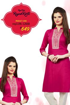 Rani Pink Rayon #DesignerKurti Dazzle in this #embroideredkurti from #Amafhh which is perfect for your casual outings, social gatherings and daily wear. #womanwear #casualwear #shopping #casualoutfit #dailywear #newdesigns #onlinekurti #thechoiceisyours