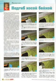 Школа машинного вязания 82 (1)